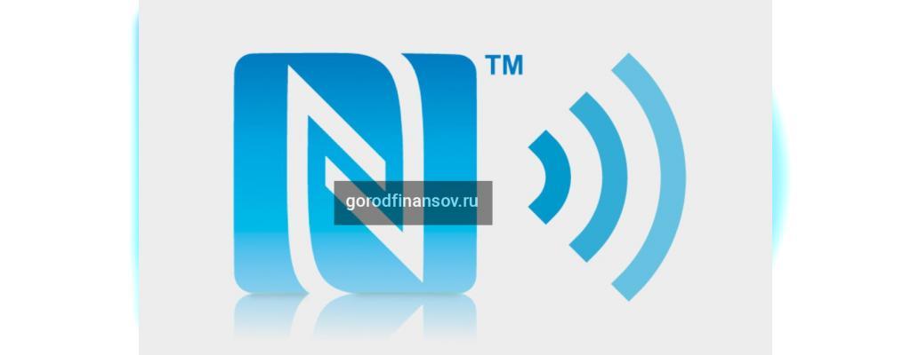 Что такое nfc-метка, как она работает и как правильно ею пользоваться