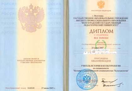 Что такое университет и институт? :: syl.ru