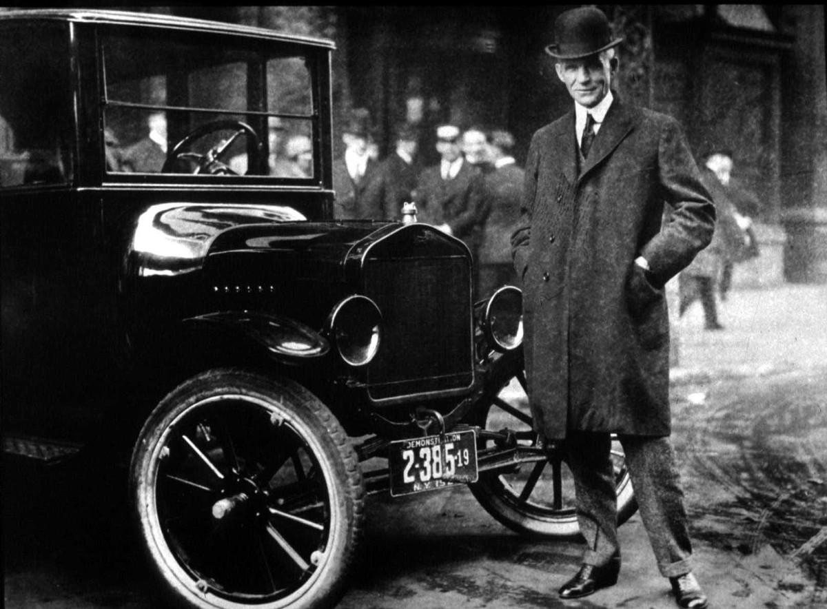 Форд, трент — википедия. что такое форд, трент