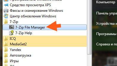 Какой программой и как открыть zip файл на разных системах?