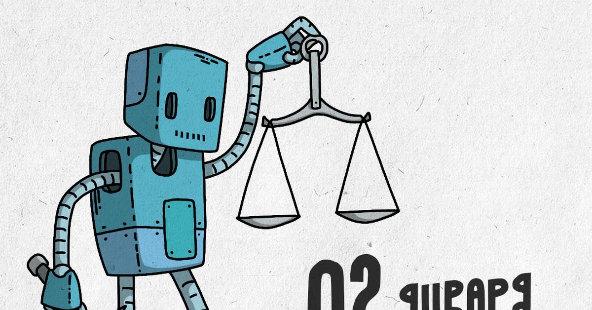 Законы робототехники — абсурдопедия