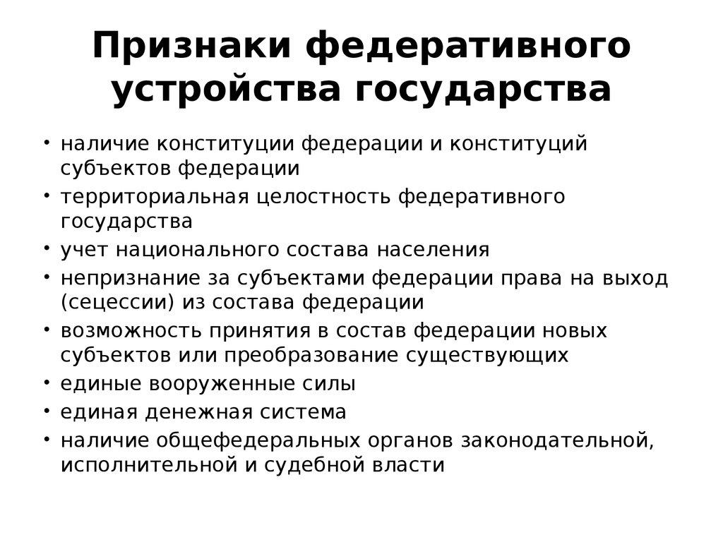 Список федеральных округов и субъектов рф   zakupkihelp.ru