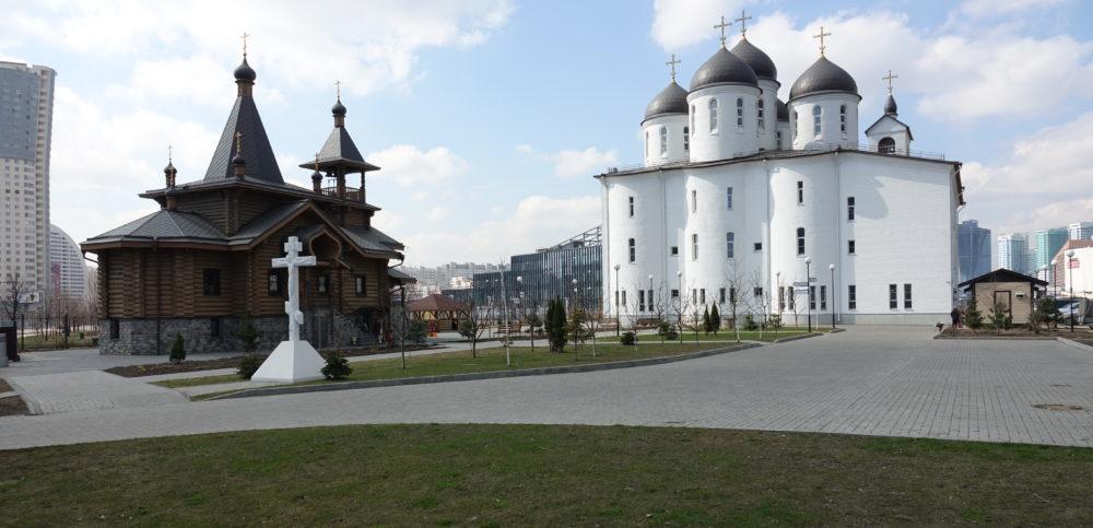 Что такое собор: отличие храма от церкви, чем отличается освященный собор от кафедрального, главный храм, отличие церкви от храма и собора ? православный клуб