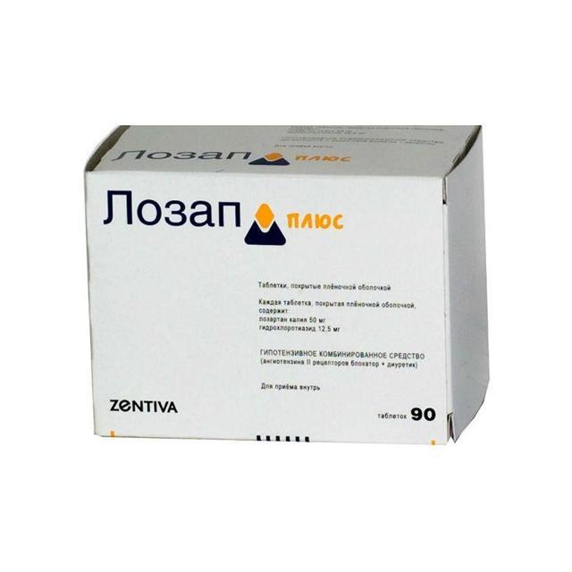 Парацетамол: инструкция по применению для взрослых и детей