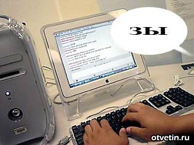 Интернет-сленг: гид по основным терминам