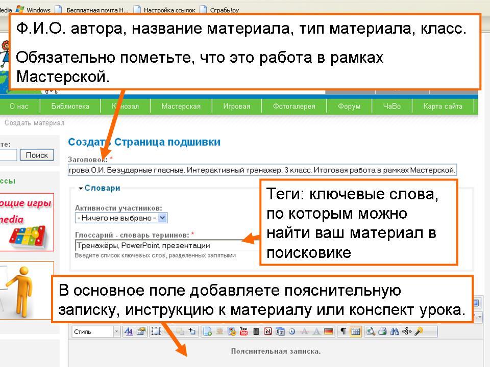 Как сделать презентацию на компьютере — пошаговое руководство и советы как сделать быстро и просто презентацию (75 фото)