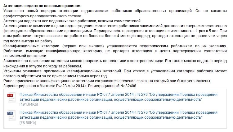 Принят закон об электронных досье на жителей россии / хабр