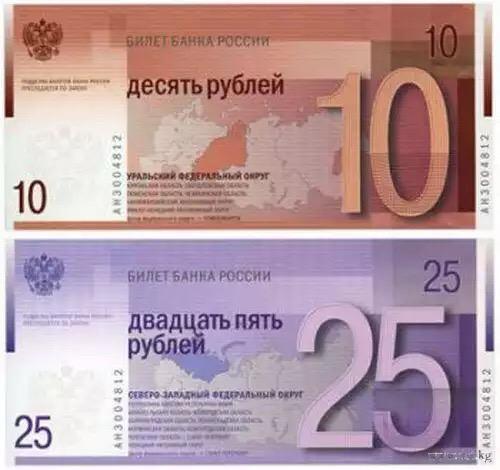 Грозит ли деноминация российскому рублю?