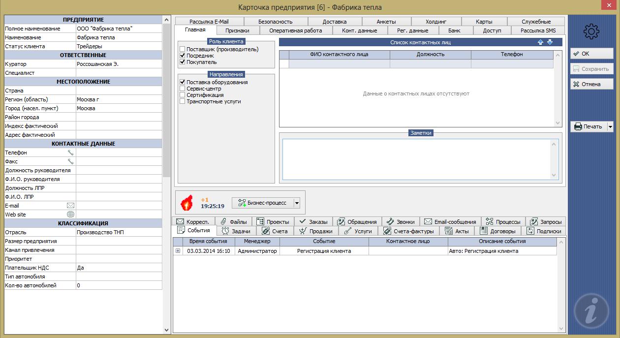 Профессия «системный администратор»: подробное описание и обзор