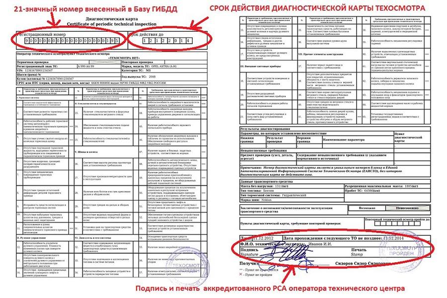 Янтарь не дк - что это значит? как проверить янтарь на подлинность - stonewiki.ru