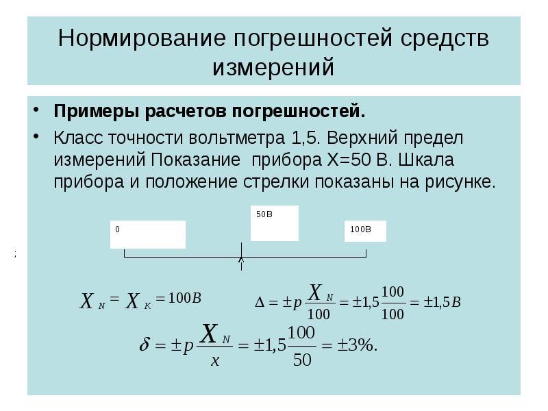 Гост 11472-69 допуски и посадки. классы точности 02-09 (с изменением n 1)