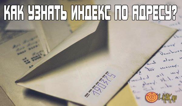 Литера в документах ескд, ксас и еспд — техническая документация и не только она