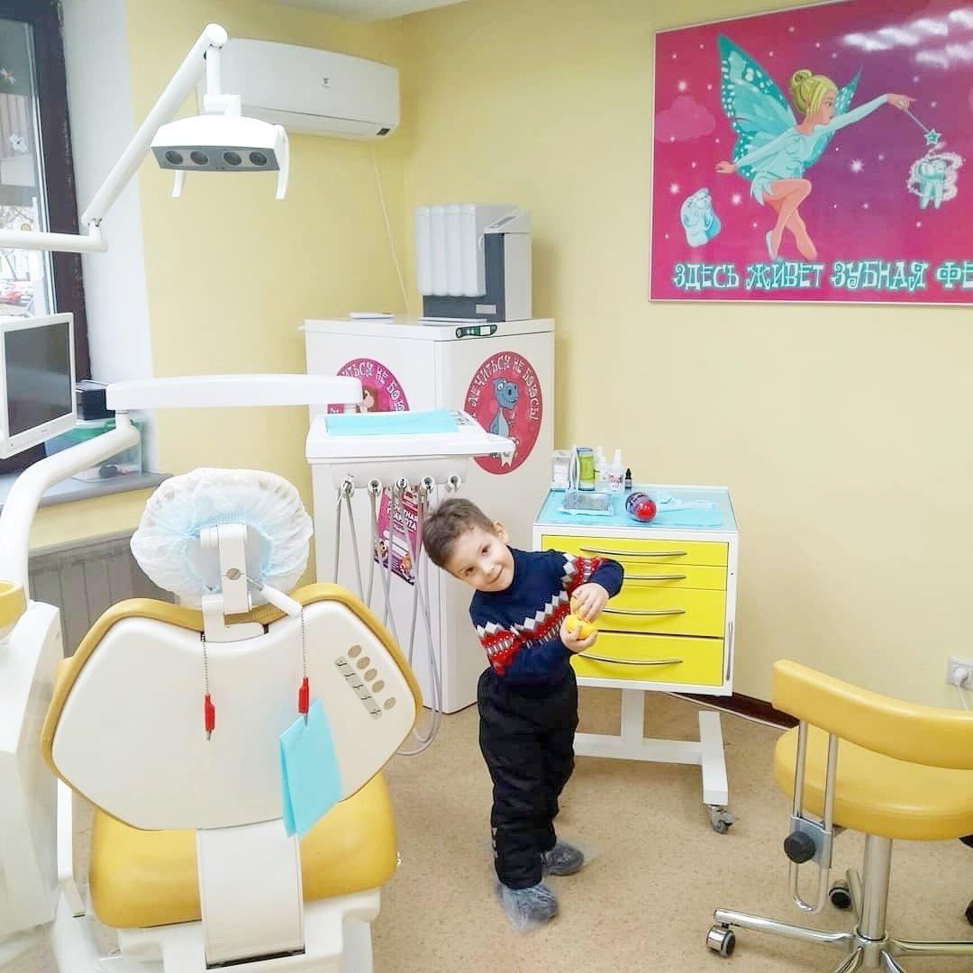 Детские медицинские центры преамбула