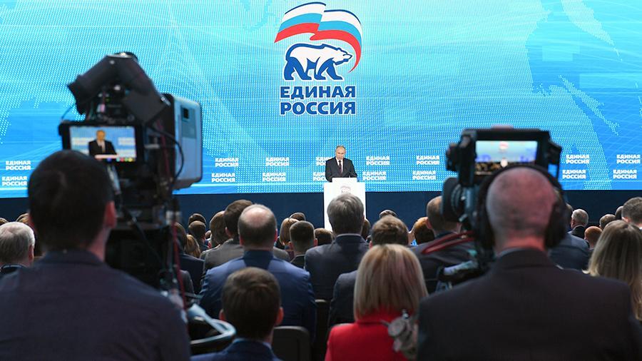 Единая россия - политическая партия, история создания и развития, программа и идеология, структура, власть и путин, критика, будущее