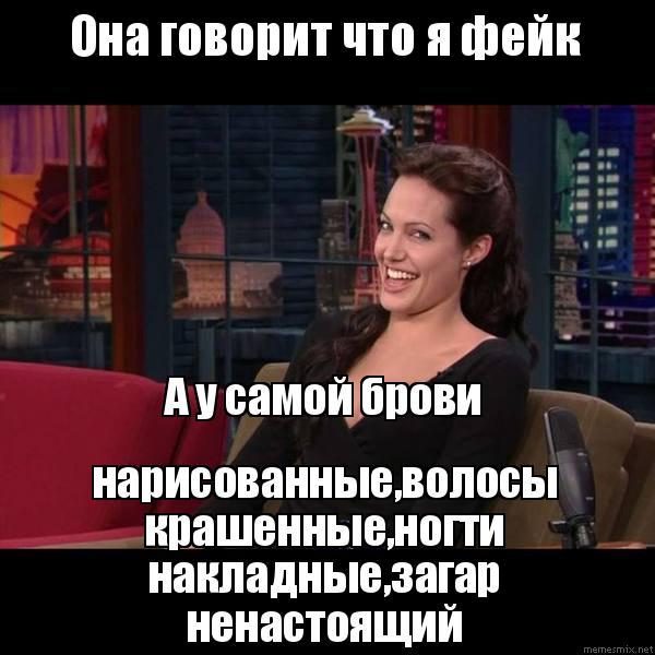 """Фейковая страница - это... как создать фейковую страницу в """"вконтакте""""? что такое фейк? :: syl.ru"""