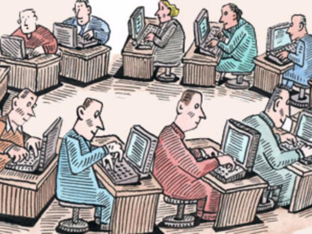 Бюрократия - это простыми и понятными словами
