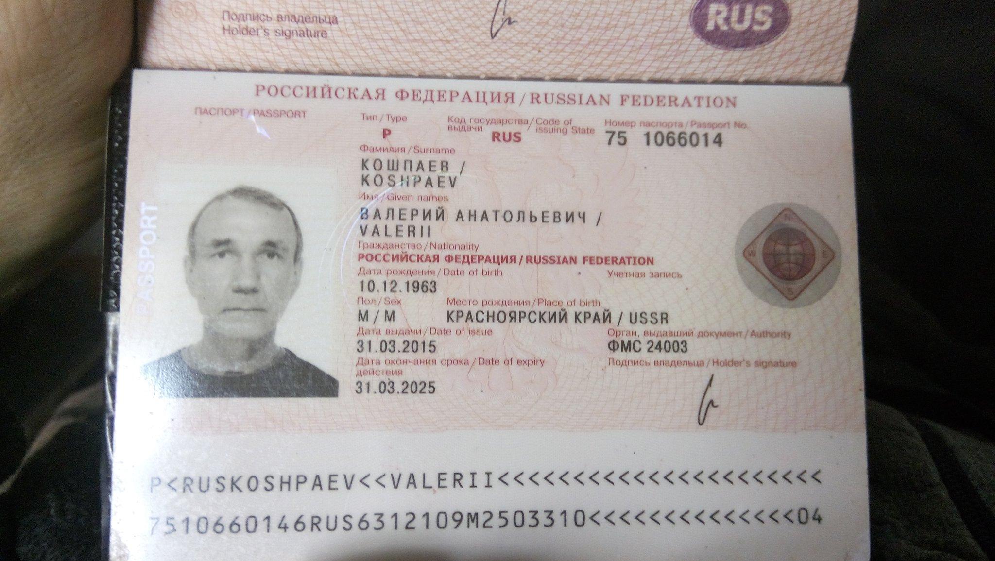 Что такое код подразделения в паспорте рф