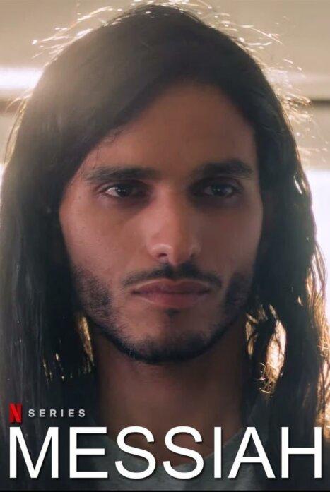 Мессия - messiah - qwe.wiki