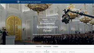 Философское понятие общества. реферат. социология. 2009-01-12