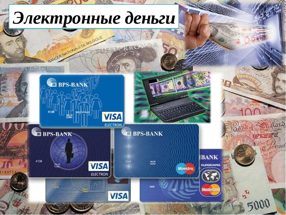 Фиатные деньги – что это простыми словами, полный обзор и примеры