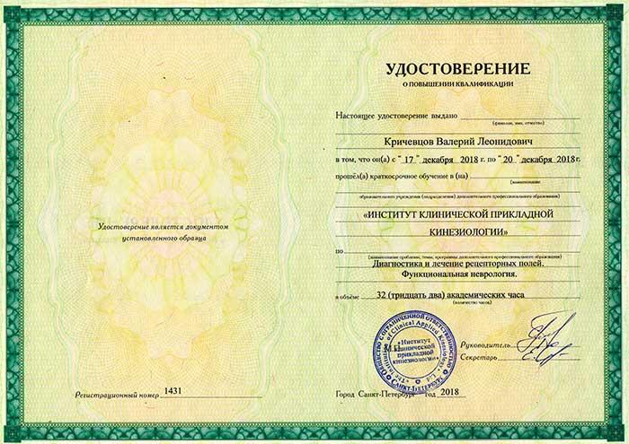 Воспаление лицевого нерва (невралгия, невропатия или парез): симптомы и лечение | rvdku.ru