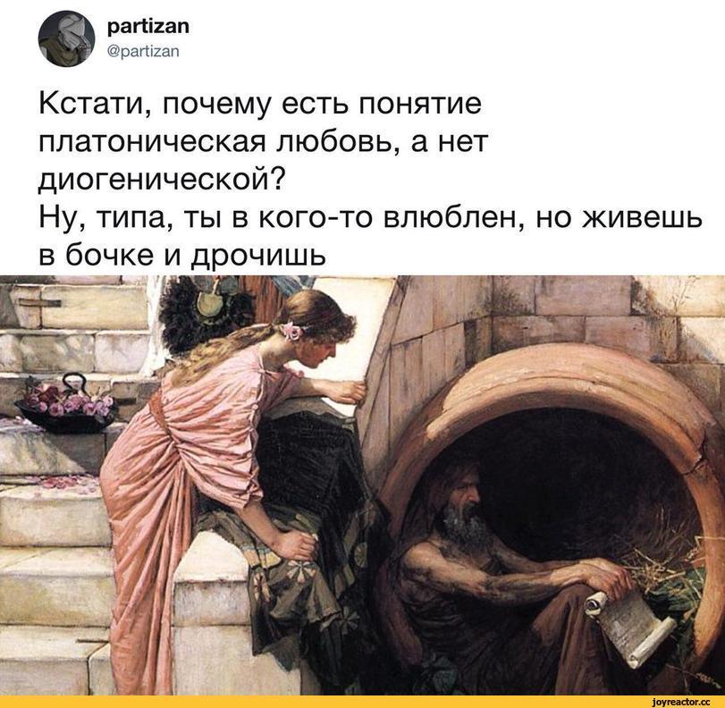 Платонические отношения: что это и как их распознать?
