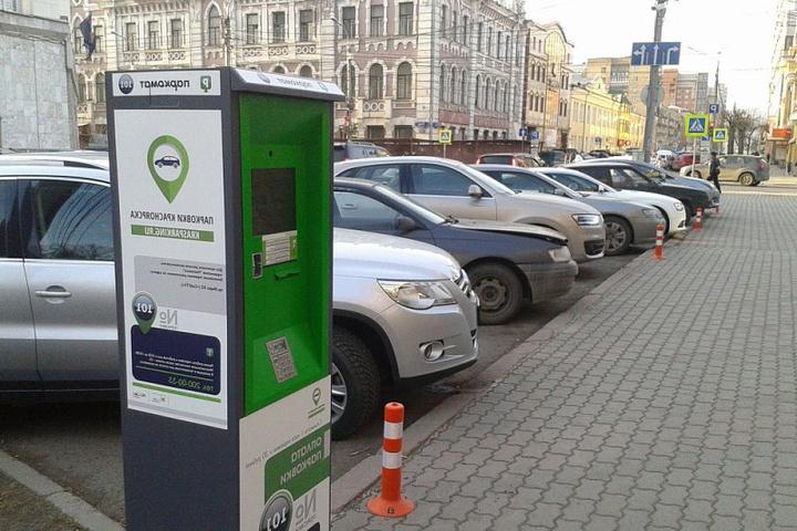 Что такое автомобильный паркинг?