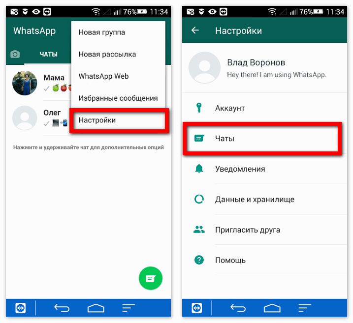 Whatsapp и whatsapp business: так в чём же разница?