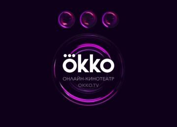 Как подключить и отключить подписку okko: активация и отзывы