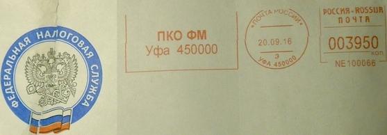 Департамент имущества города москвы пко фм письмо из московского осц | agnat-avto.ru