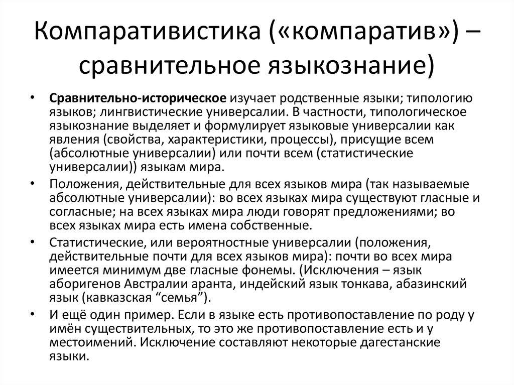 Читать книгу сравнительная педагогика. взгляд из россии а. н. джуринского : онлайн чтение - страница 5