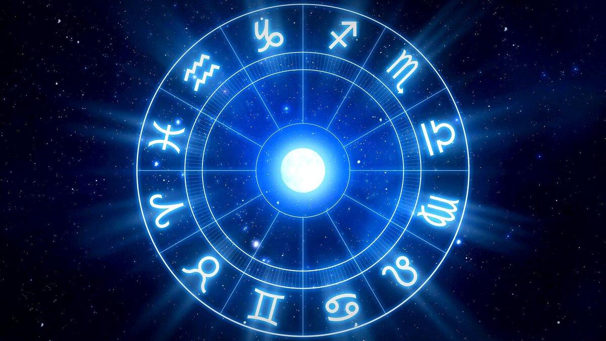 Азы астрологии: разбираемся в тонкостях гороскопа