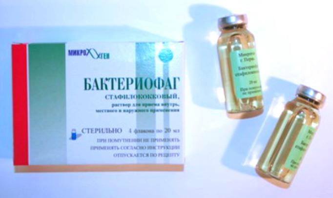 Как проявляется стафилококк у взрослых. симптомы золотистого стафилококка | здоровье человека