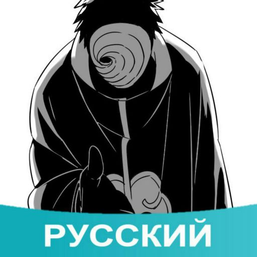 Ивагакуре   narutopedia original characters ru вики   fandom