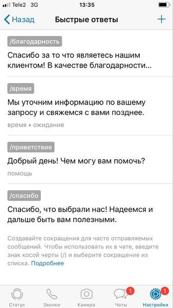 Как крупному бизнесу эффективно использовать whatsapp business api: 7советов + 5кейсов