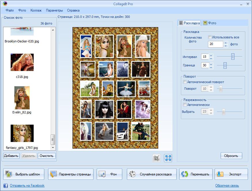 Коллаж — википедия. что такое коллаж