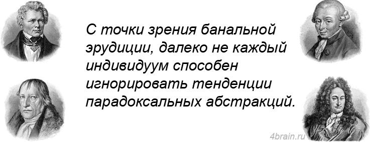 Что такое сглаз с научной точки  зрения? - hi-news.ru