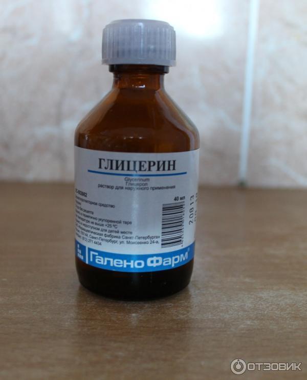 Глицерин и его применение. пищевой глицерин
