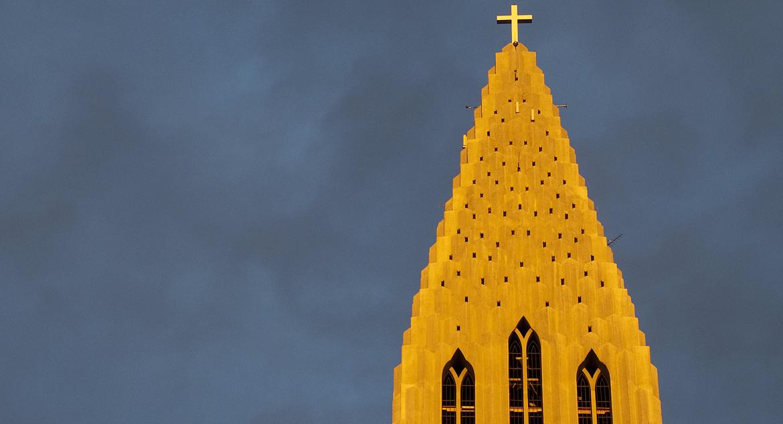 Церковь, что означает это название? | изучение библии