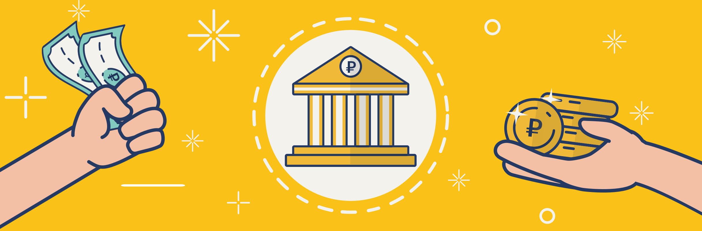 Пролонгация вклада - выгодная, удобная услуга банка, автоматическое продление срока действия договора + рекомендации для вкладчиков при оформлении договора