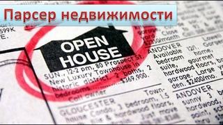Парсинг: что это и что такое парсинг данных - proslang.ru