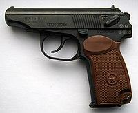 Пистолет макарова пм - ттх, калибр, фото, характеристики