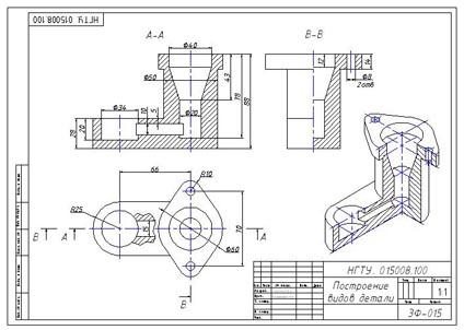 Учет узлов и сборочных единиц на машиностроительном предприятии