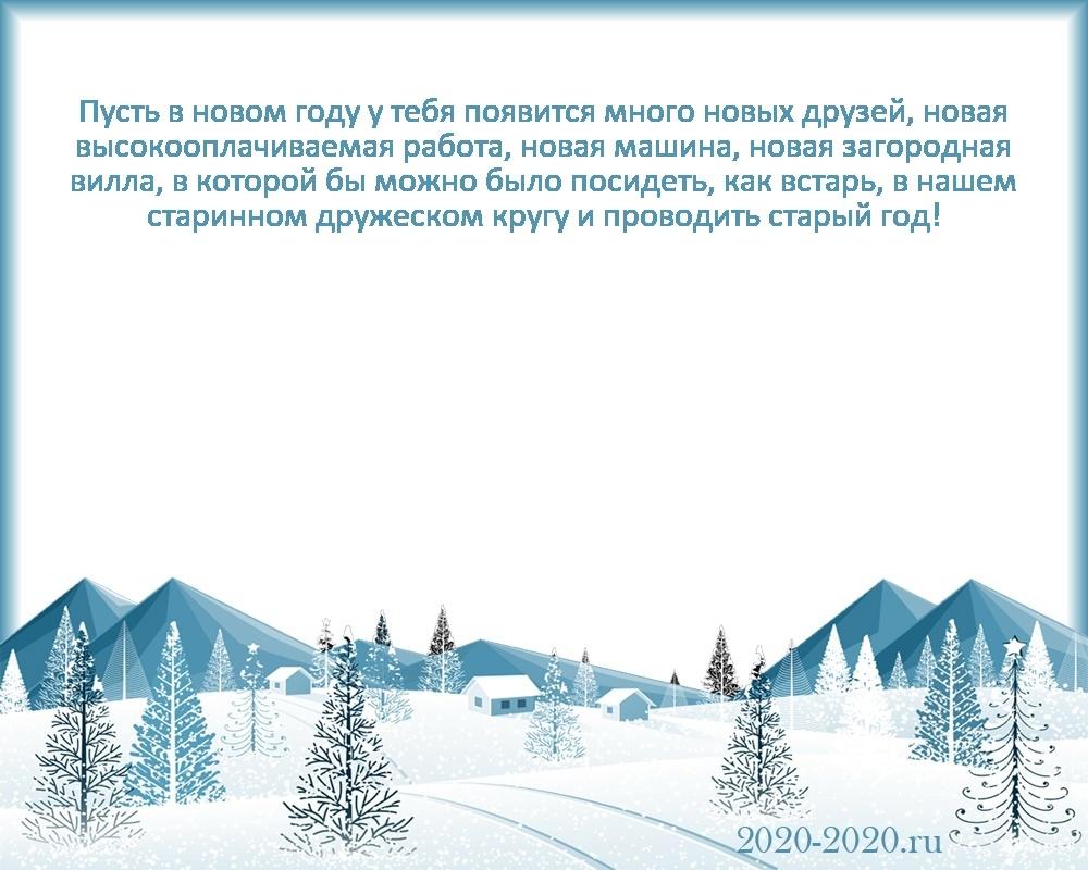 Новоселье (володарское сельское поселение)