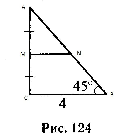Средняя линия треугольника. полные уроки — гипермаркет знаний