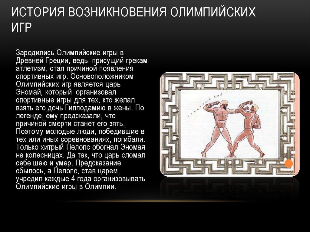 Лакросс википедия