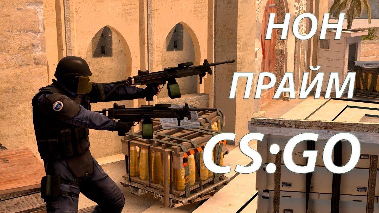 Как успешно пройти калибровку cs:go? | cs:go для чайников