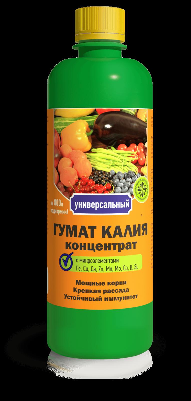 Какие бывают фосфорные удобрения – виды, названия, особенности применения   дела огородные (огород.ru)