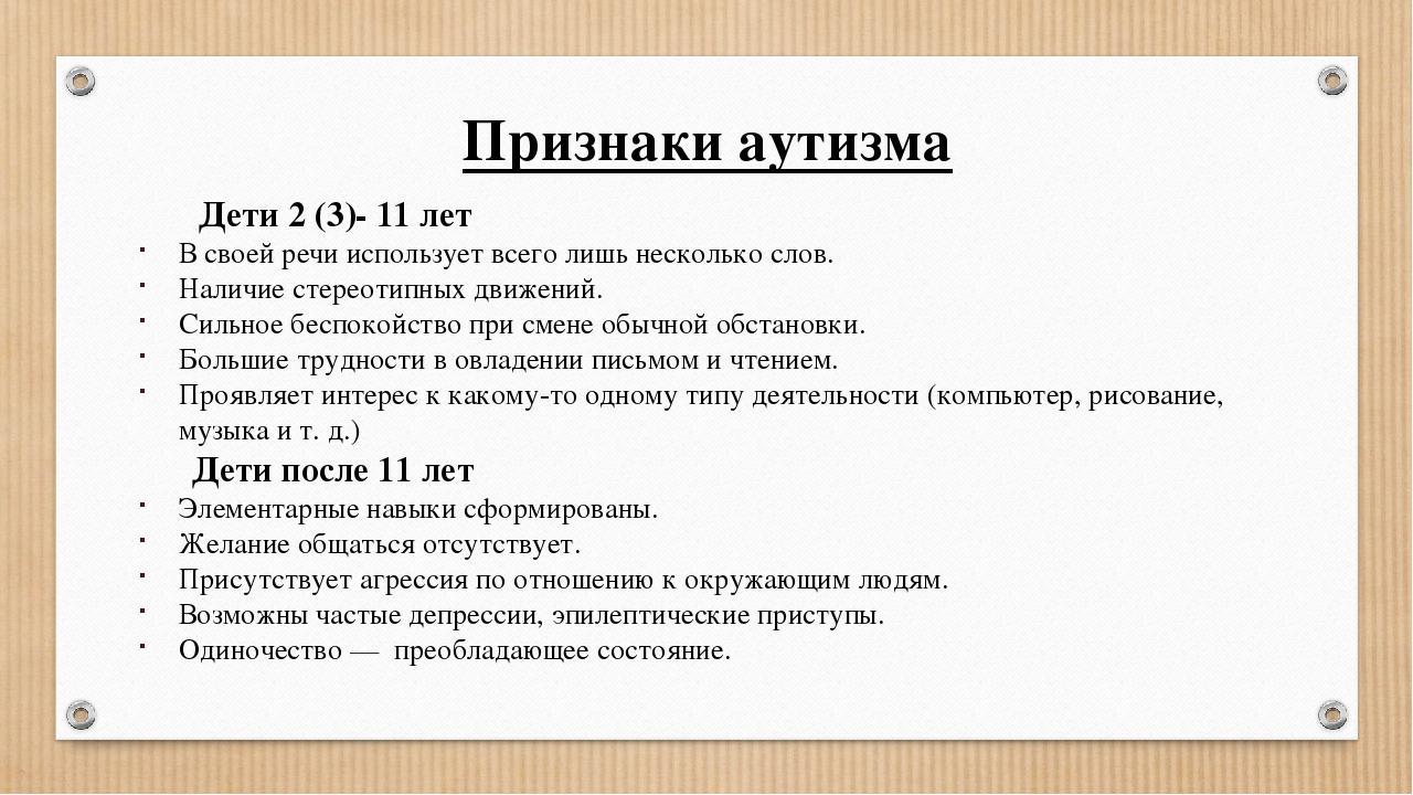 Очные курсы ава-терапии в москве
