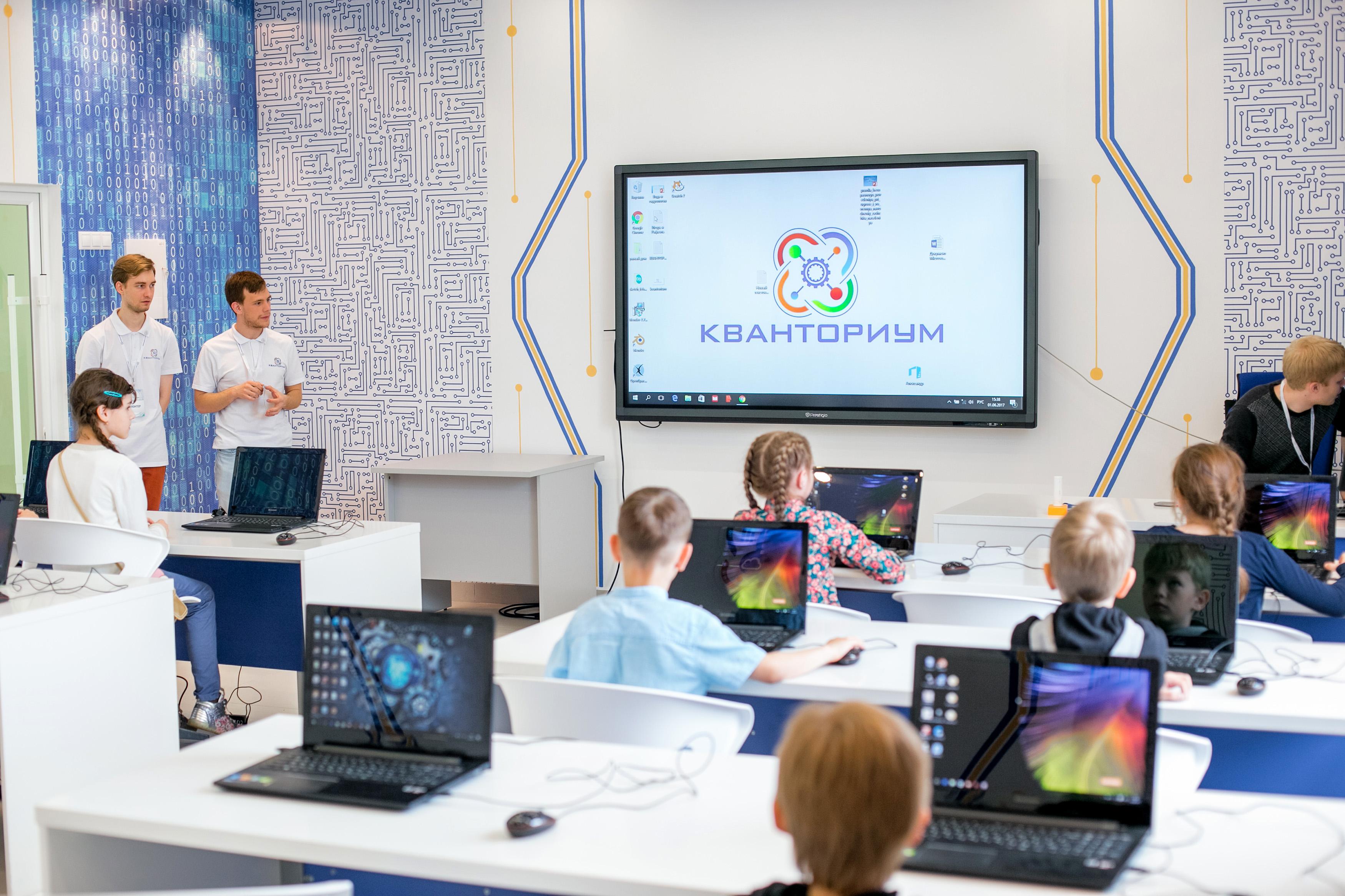 """Мобильный технопарк. как калининградский """"кванториум"""" учит детей решать любые задачи - тасс"""